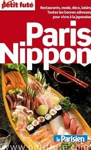 Petit futé – Paris Nippon