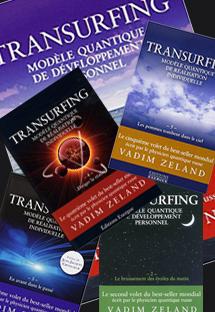 Transurfing, modèle quantique de réalisation individuelle (Tomes I à V)