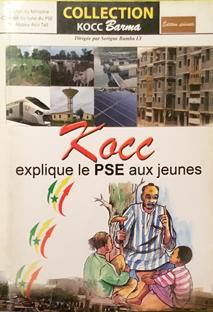 Kocc Barma – Kocc explique le P.S.E. aux jeunes