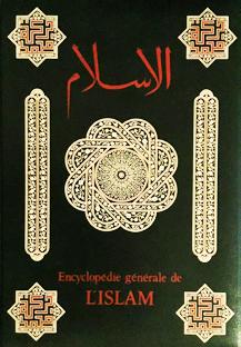 Encyclopédie générale de l'Islam (6 volumes)